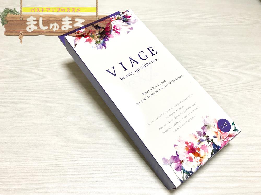 Viage2