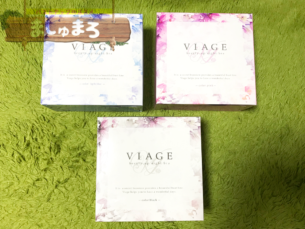 new_Viage_03