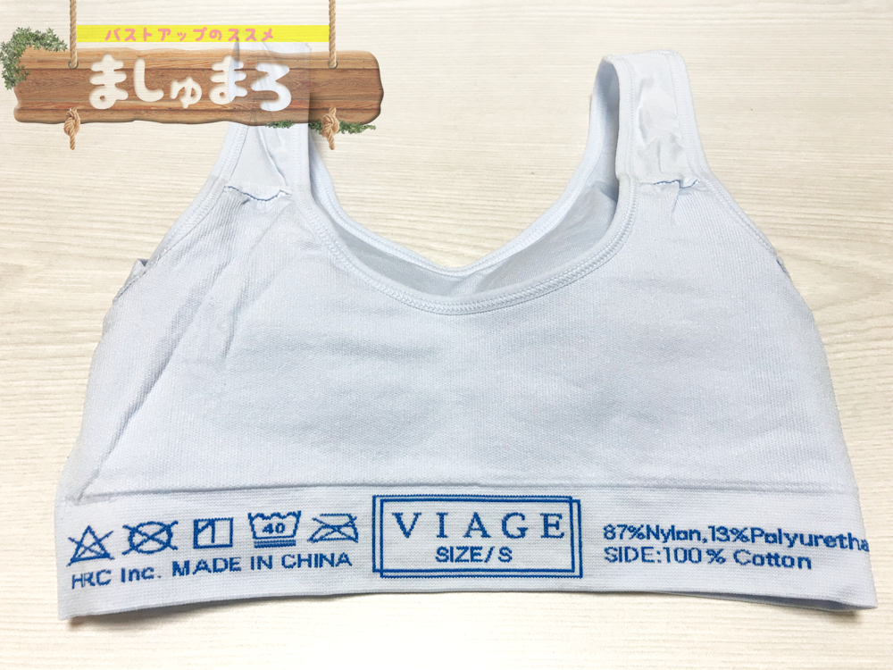 new_Viage_14