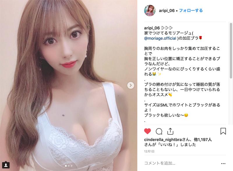 Moriage_口コミ1