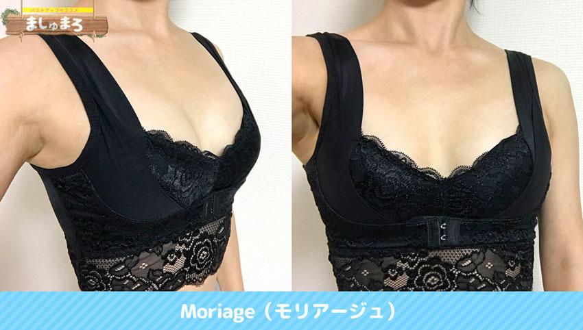 体験ナイトブラランキング_Moriage(モリアージュ)3