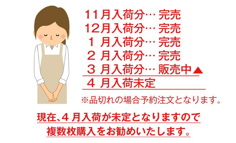 Moriage(モリアージュ)_入荷情報